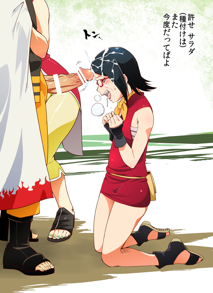 old is uchiha how sarada The walking dead clementine naked