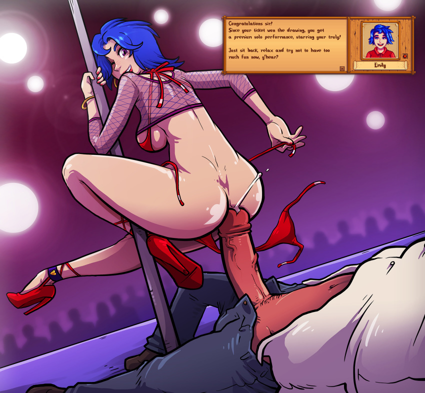 pam in is where valley stardew Sonic the hedgehog porn gif