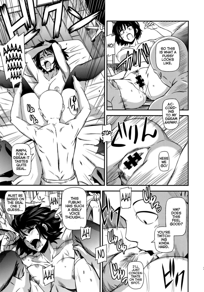super man sonic one punch Dead or alive hentai pics